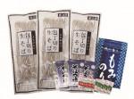 【ギフト可】生麺セット 包丁切り 生そば 3個入