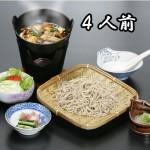 【送料無料】幻の蕎麦│オヤマボクチ蕎麦 汁付